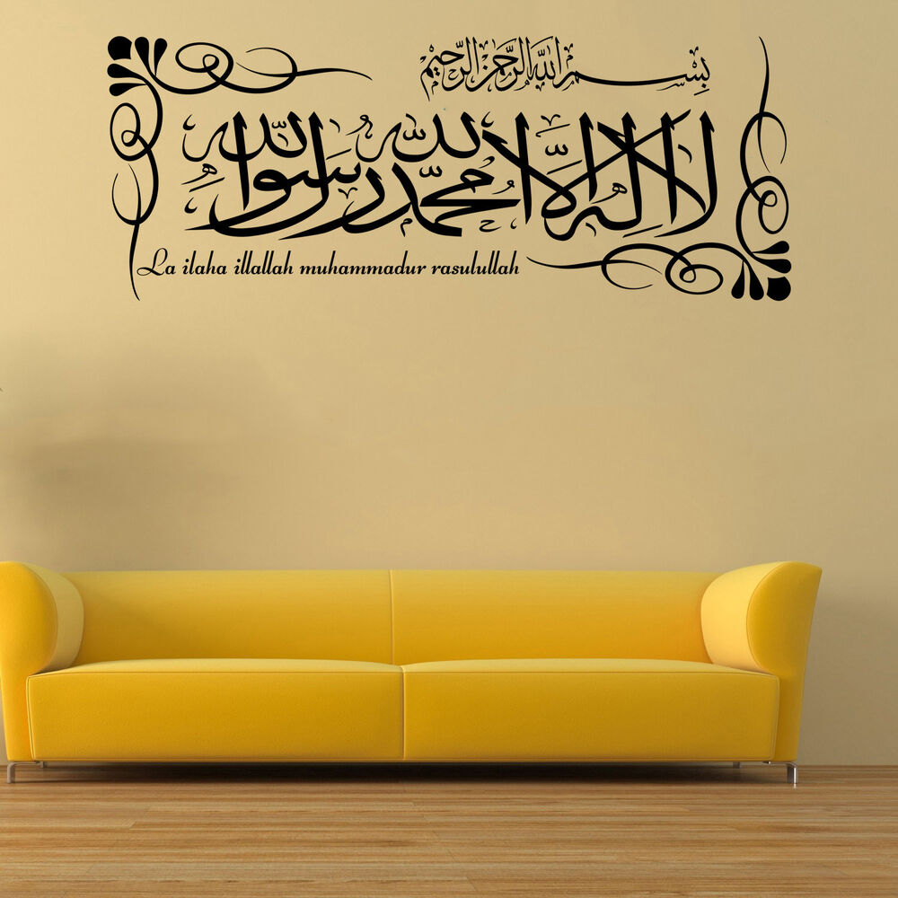 Awesome Inspirations Wall Art Gallery - The Wall Art Decorations ...