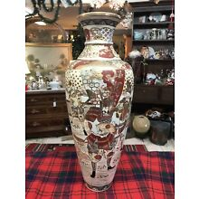 Large Antique Satsuma Japanese Pottery Vase  Embellished