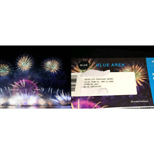 BLUE ZONE - 5 Tickets - London Fireworks SOLD OUT EVENT