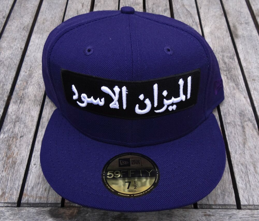 19d5024467c Details about NEW BLACK SCALE X NEW ERA PURPLE ARABIC STREET WEAR MENS HAT  FITTED RHTBLK-90