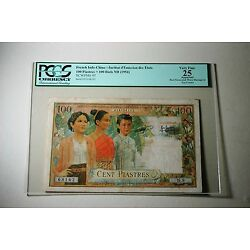 Kyпить  French Indo China 100 Riels PCGS VF 25 на еВаy.соm