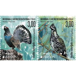 Kyпить CEPT Bosnia  Mostar  2021 MNH**  End. Animals Delivery 6 weeks SEE TEXT Set   на еВаy.соm