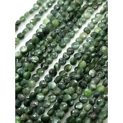 Kyпить GORGEOUS GREEN SERAPHINITE 4MM FACETED COIN GEMSTONE BEADS 15.5