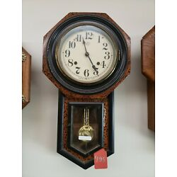 Kyпить Vintage Japanese School House Wall Clock на еВаy.соm