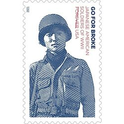 Kyпить New 2021 Go For Broke: Japanese American Soldiers Single   Delivery After 6/3 на еВаy.соm