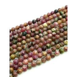 Kyпить 5mm RUBY ROUND GEMSTONE BEADS 15.5