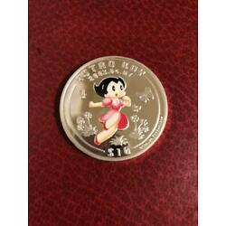 Astro Boy Tetsuwan Atom Silver Coin Coin issued in 2003 from Japan