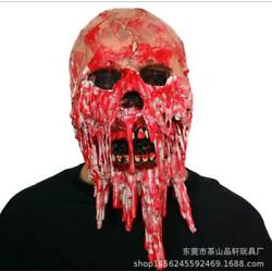 Halloween Zombie Ghost Skull Blood of The Tentacles Face Mask Latex Costume