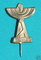 ISRAEL 13th Independence Day Vintage Lapel Pin *JUDAICA #0812