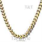 T&T 7mm Two-Tone 316L Stainless Steel SQUARE WHEAT Chain 80g C15