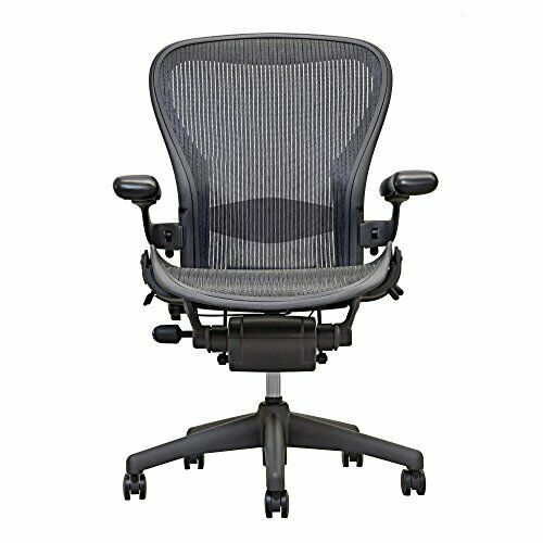 herman miller aeron chair open box size b fully loaded. Black Bedroom Furniture Sets. Home Design Ideas