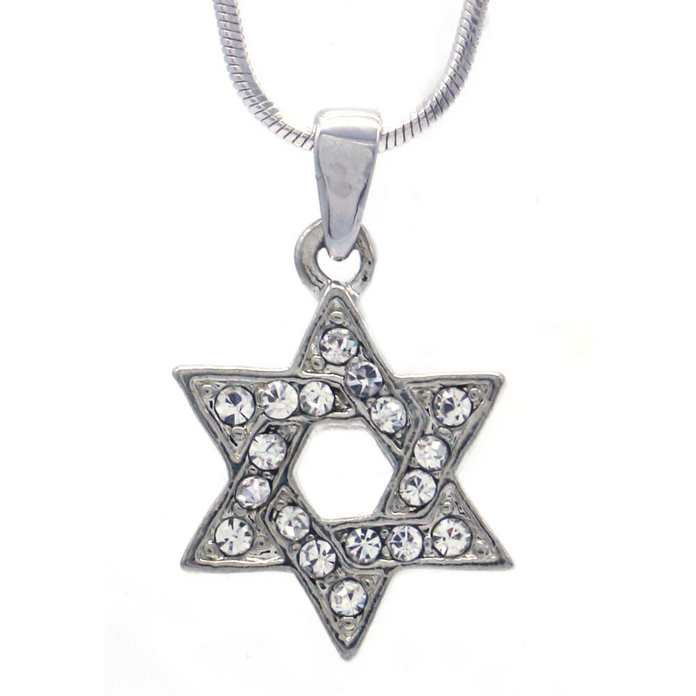 Small jewish star of david charm necklace pendant high for Star of david necklace mens jewelry