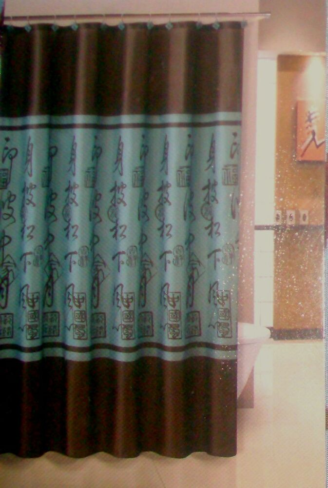 Fiji Print Fabric Shower Curtain 72 X72 By Victoria Classics New With Tags Ebay