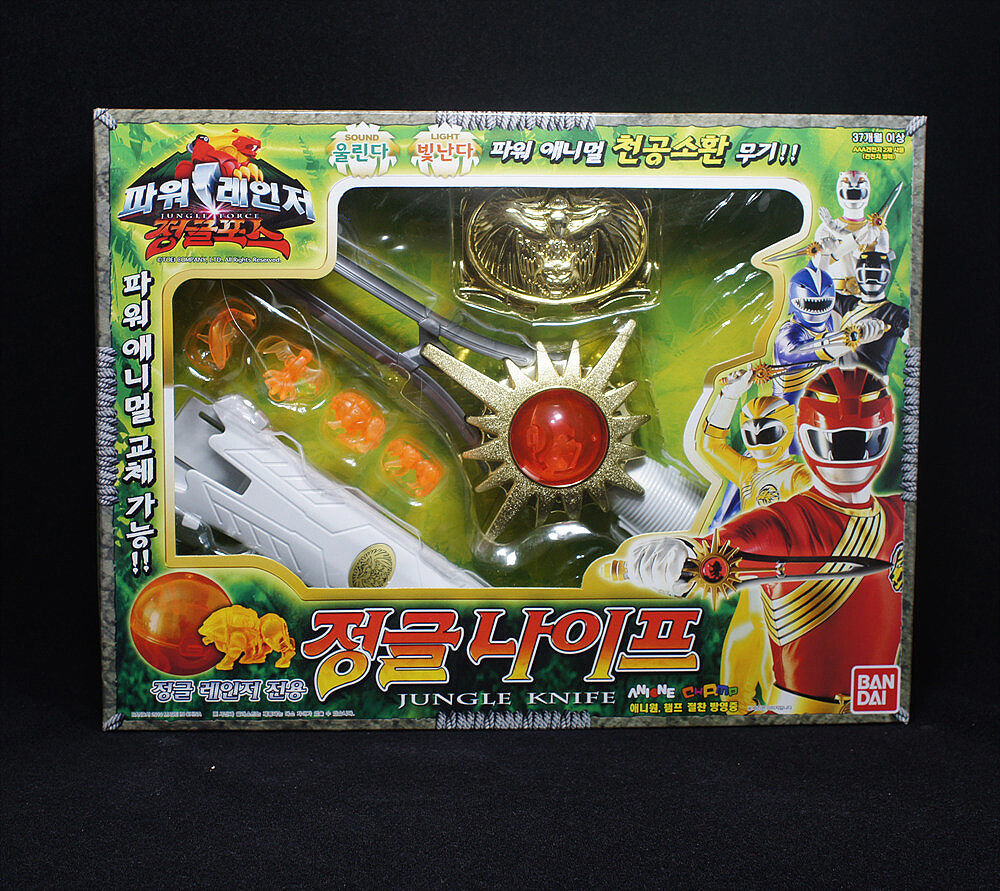 Top 10 Punto Medio Noticias | Power Rangers Wild Force Zords Toys Ebay
