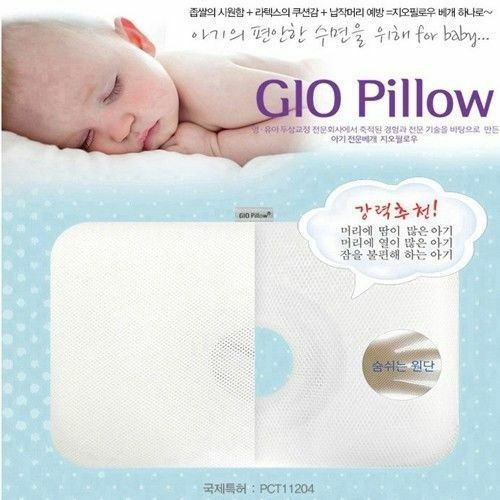 Gio Baby Pillow Head Shape Cooling Funtional Pillows Nwt S