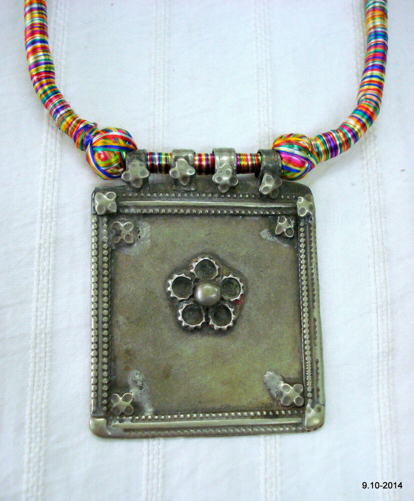 vintage antique tribal old silver necklace amulet pendant ...