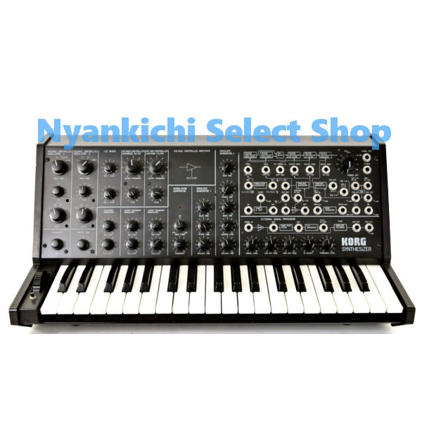 korg analog semi modular synthesizer ms 20 mini from japan new 4959112094529 ebay. Black Bedroom Furniture Sets. Home Design Ideas