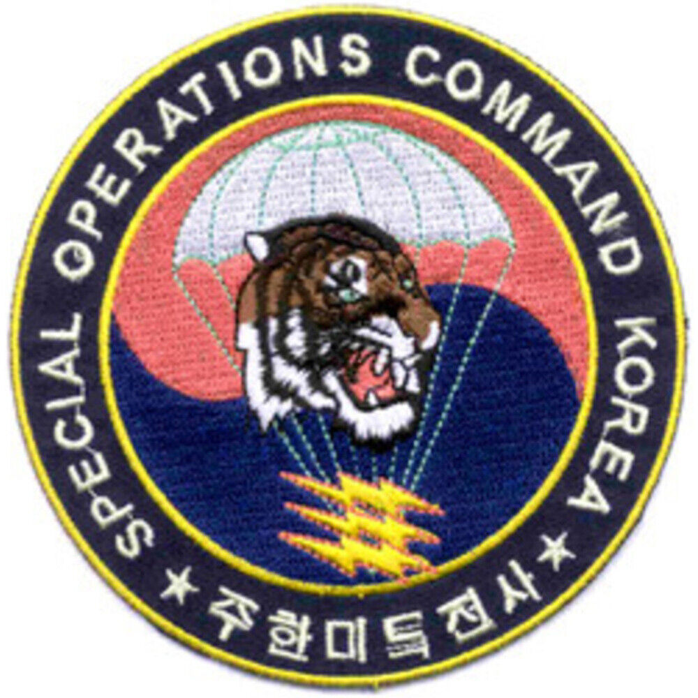 United States Army Special Operations Command