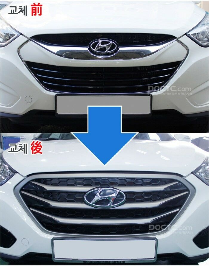 oem radiator grille for hyundai tucson ix35 2013 2014 2015. Black Bedroom Furniture Sets. Home Design Ideas