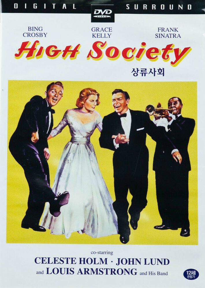 High Society Dvd