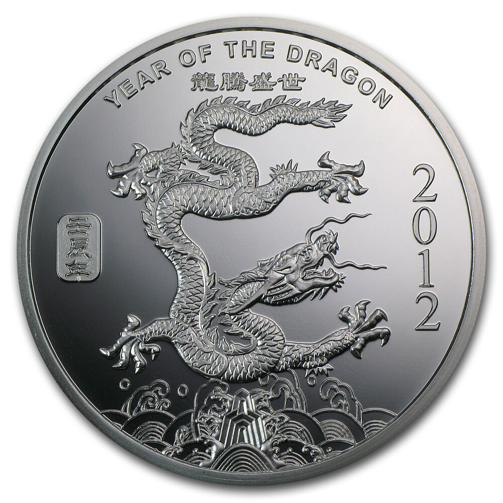 2 oz year of the dragon silver round ebay. Black Bedroom Furniture Sets. Home Design Ideas