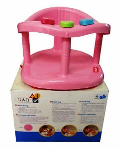 nib baby bath seat ring keter tub with tracking number free shipping boys girls ebay. Black Bedroom Furniture Sets. Home Design Ideas