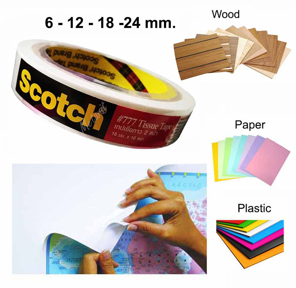 Scotch 10 Yards Double Side Tape 2 Face Coated Wall Poster