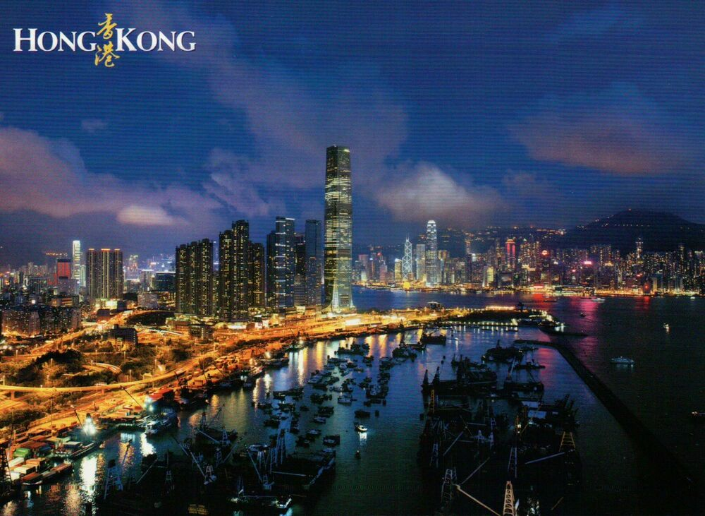 west kowloon icc tower hong kong island china hotel ships boats postcard ebay. Black Bedroom Furniture Sets. Home Design Ideas