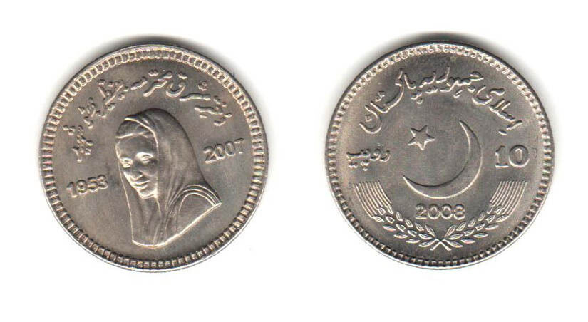 Pakistan 2007 10 Rupees Benazir Bhutto Anniversary Km 69 Coin Unc Uncirculated Ebay