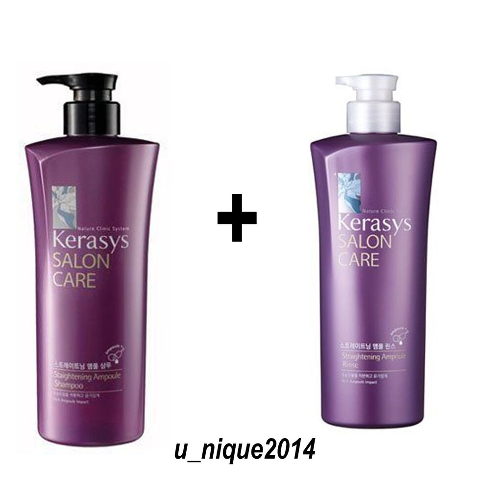 Aekyung kerasys salon care straightening ampoule shampoo for Salon shampoo