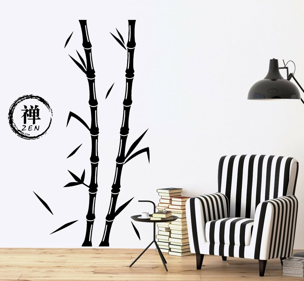 wall decal tree bamboo zen enso circle vinyl sticker z3639 ebay. Black Bedroom Furniture Sets. Home Design Ideas