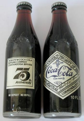 New 2 Vtg 1899 1974 Unopened Coca Cola 75th Anniversary