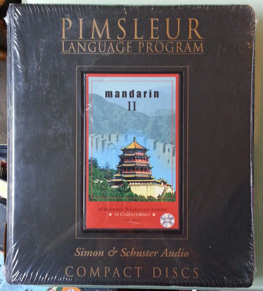 Genuine Pimsleur Approach Gold Edition French II,III,IV,V 64 CD's bundle set