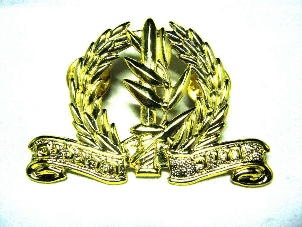 pins from military - photo #23
