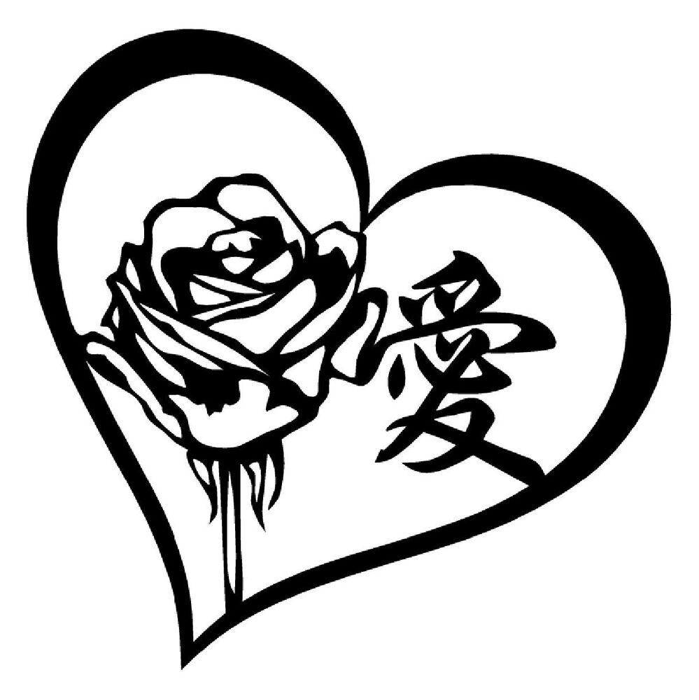 rose heart kanji love vinyl decal sticker car window wall bumper chinese symbol ebay. Black Bedroom Furniture Sets. Home Design Ideas