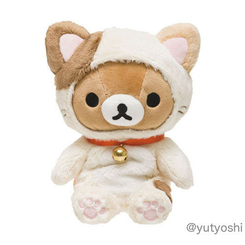 Japanese Plush Toys : New san rilakkuma cat kitten plush doll stuffed toy