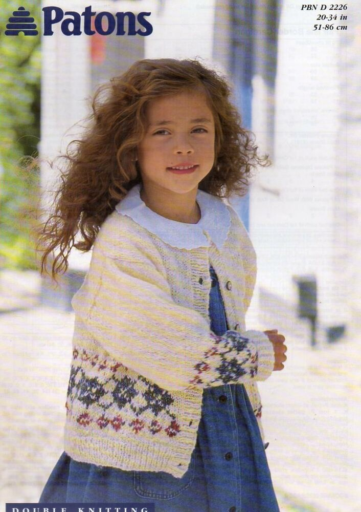 Patons Childrens Knitting Patterns Free : Patons 2226 DK Fair Isle Border Cardigan 20-34