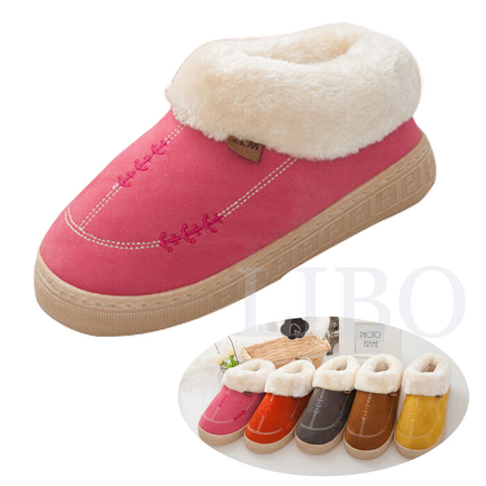 casual women men plush slippers winter warm bedroom fur line slips fluffy shoes ebay. Black Bedroom Furniture Sets. Home Design Ideas