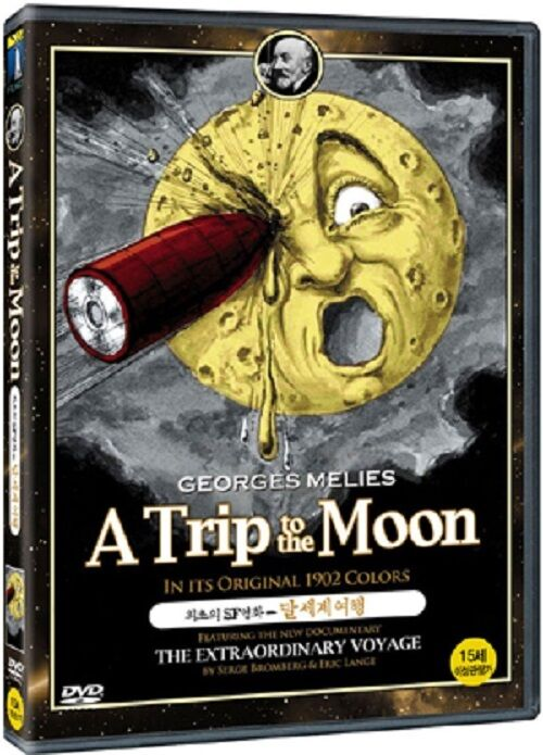 A Trip To The Moon (1902) - Georges Melies DVD *NEW