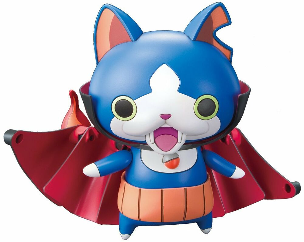 Bandai yo kai watch figure 08 dracunyan gabunyan for Chambre yo kai watch
