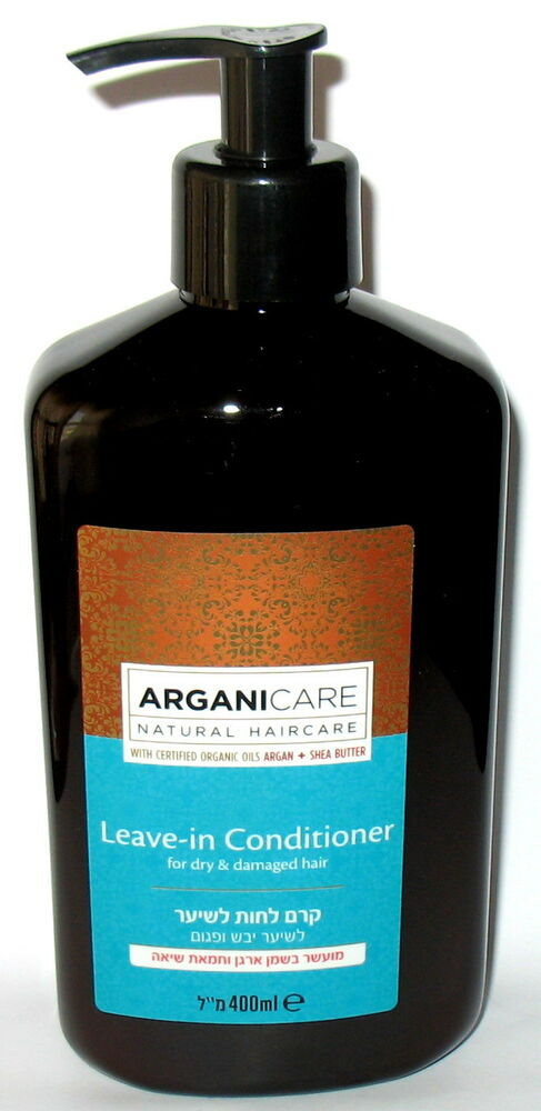 Moroccan argan oil leave in conditioner