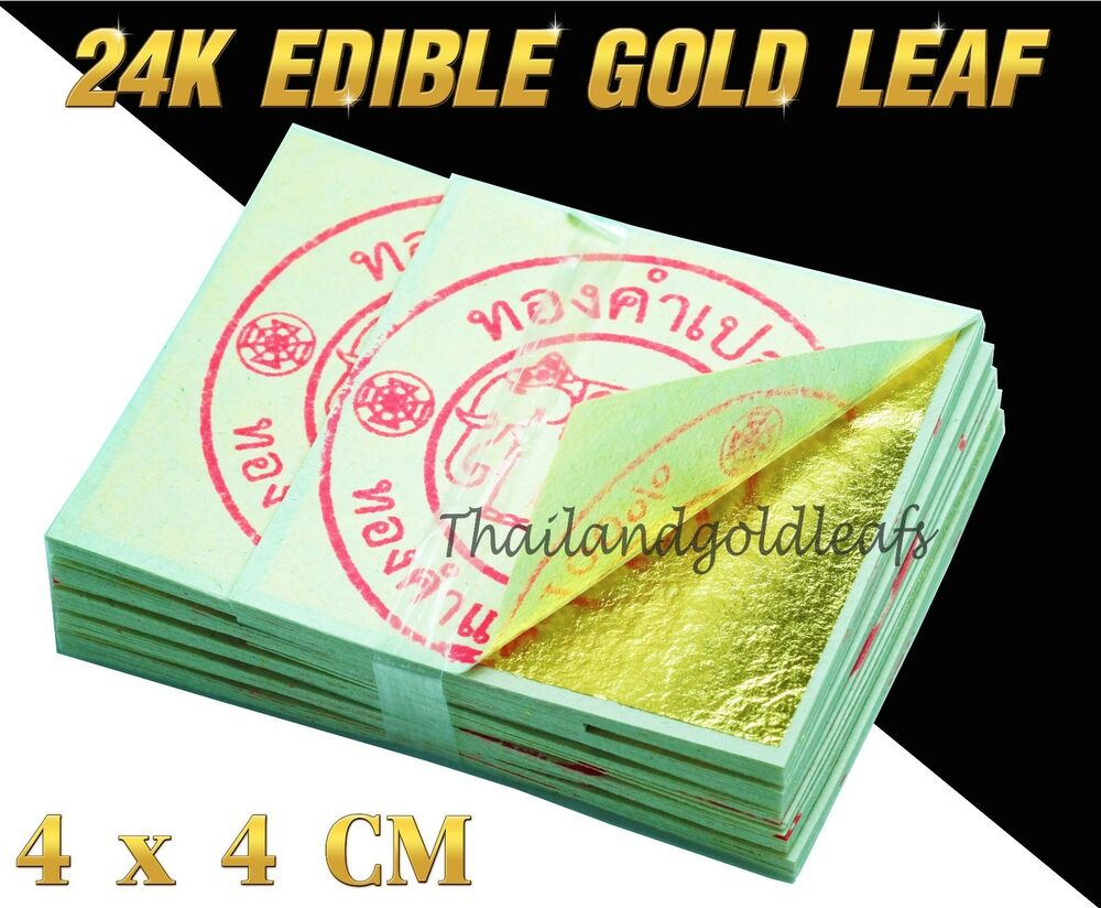 4x4 Edible Gold Leaf Sheets 24K 100% Pure Cake Decoration ...