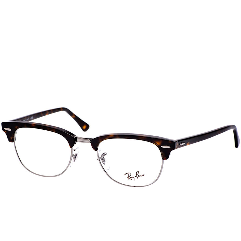 top quality reading glasses ban 5154 2012 49 21 140