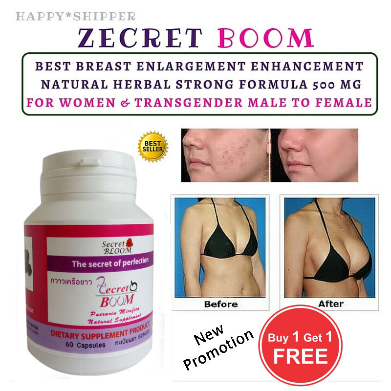 male breast enhancement
