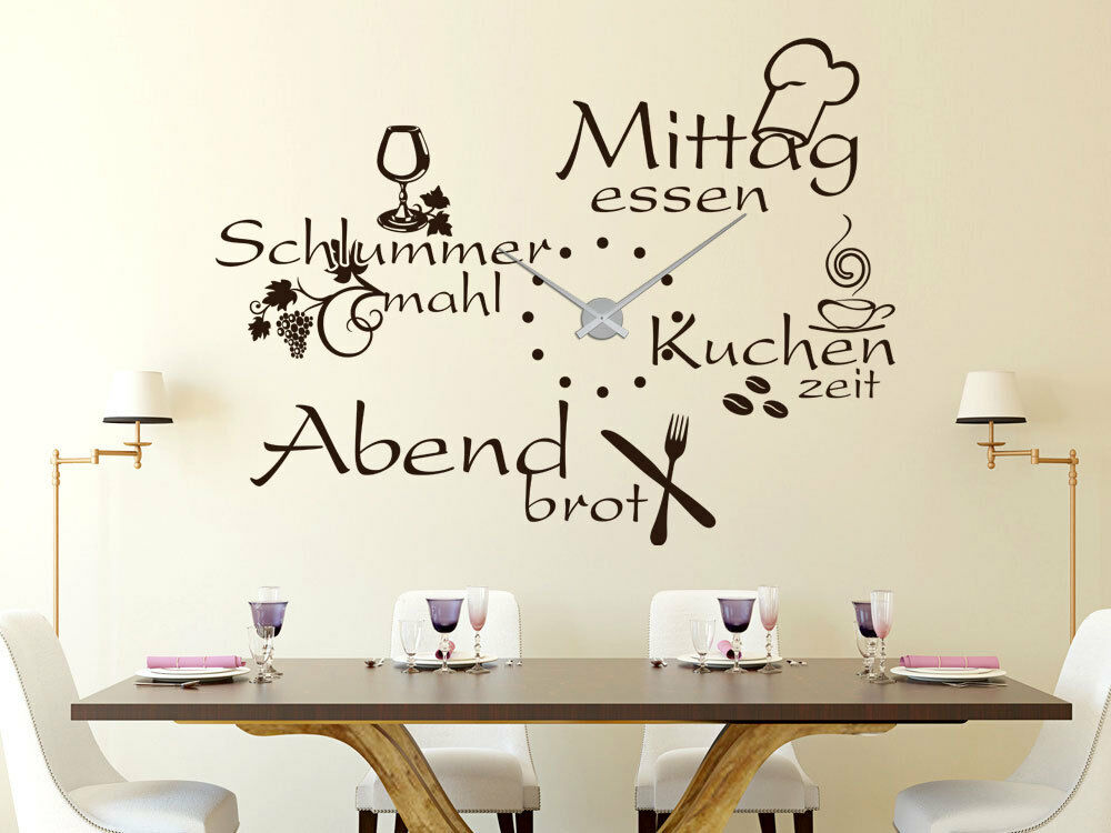 wandtattoo uhr xxl mit uhrwerk f r k che schriftzug mittagessen kuchenzeit ebay. Black Bedroom Furniture Sets. Home Design Ideas
