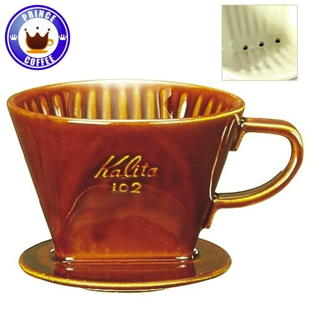 Kalita Pour Over Ceramic Porcelain Coffee Dripper 102