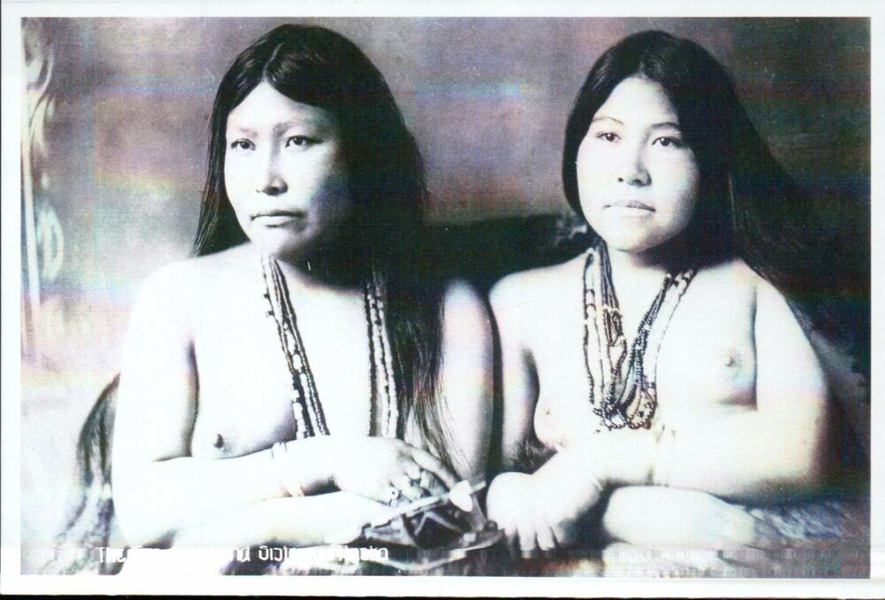 Female Eskimo Twins, Alaska, Native American Indian, Nude -1998