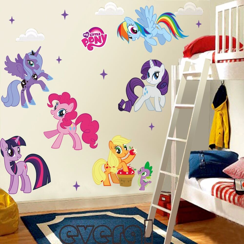My little pony mural vinyl wall decals sticker for kids for Wall decals kids room