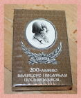 New 54 Playing Cards Ukrainian Writer Gogol 200 COLUMBUS DAY SALE!  Ukraine 2009