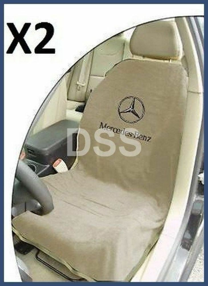 New mercedes benz seat armour seat towel cover beige set for Mercedes benz car seat cushion